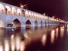 Si-o-Se Pol (Allah-Verdi-Khan-Brücke)