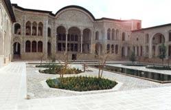 Tabatabai- Haus